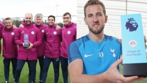Guardiola and Kane expected the prizes in the Premier League
